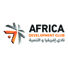 Mission Multisectorielle organisée avec Attijari bank Mauritanie