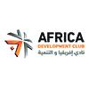 Multisectoral mission organized with Attijari bank Mauritania