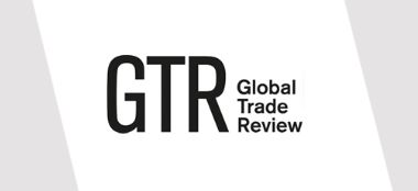 GTR West Africa 2020