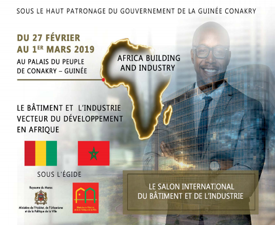 2 éme Edition de Africa Building And Industry- Salon International du Bâtiment et de l'industrie Guinée-Conakry
